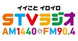 STV Radio