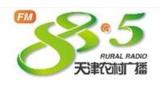 Tianjin Rural Radio