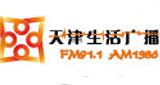 Tianjin Life