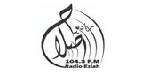 Eslah Radio