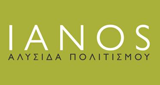 Ianos Radio