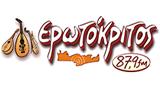 Erotokritos Radio