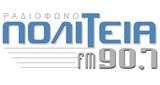 Ράδιο Πολιτεία 90.7