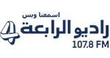 Al Rabia FM