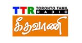 Geethavani FM