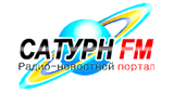 Сатурн FM – International