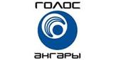 """Радио """"Голос Ангары"""""""