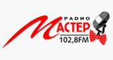 Мастер FM
