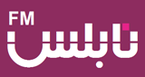 Radio Nablus FM 93.5