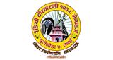 Radio Dhorbarahi