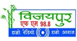 Vijaypur FM