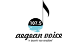 AEGEAN 107.5