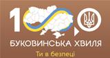 Radio BukWave FM
