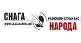 Радио Снага Народа