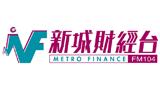Radio Metro Finance