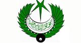 Radio Pakistan Multan