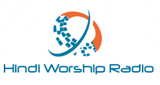 Hindi Worship Radio