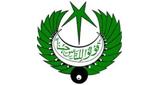 Radio Pakistan Lahore