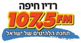 Radio Haifa