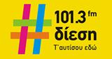 Δίεση 101.3 FM