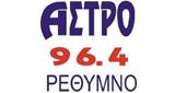 Radio Αστρο 96.4