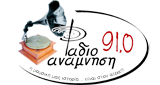 Radio Anamnisi