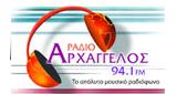 Ράδιο Αρχάγγελος 94.1 FM