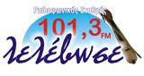 Λελέβωσε 101.3 FM