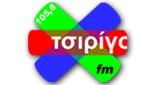 Τσιρίγο FM 105.6