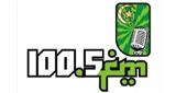 Radio Dakwah Islamiyah An-nur