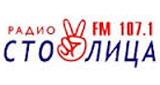 Радио Столица Махачкала