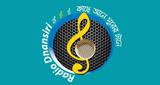Radio Dhansiri