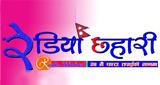 Radio Chhahari