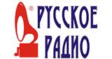Русское Радио Беларусь