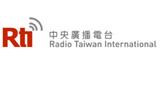 央廣 亞洲頻道