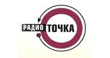 ТОЧКА-FM