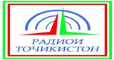 Радиои Тоҷикистон