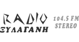 Radio Xylagani
