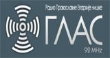 Radio Glas
