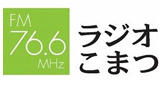 Radio Komatsu