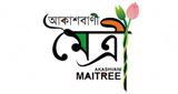 Akashbani Maitree