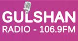Gulshan Radio