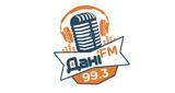 Дани FM