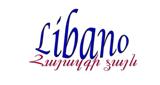 Libano – Հայազգի Ձայն