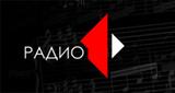 Радио 1 Тирасполь