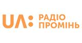 """Другий канал """"Промiнь"""""""