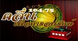 Anurak Radio