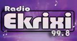 Ράδιο Έκρηξη 99.8