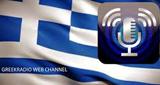 Greekradio Web Channel