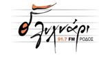 Λυχνάρι 91.7 FM